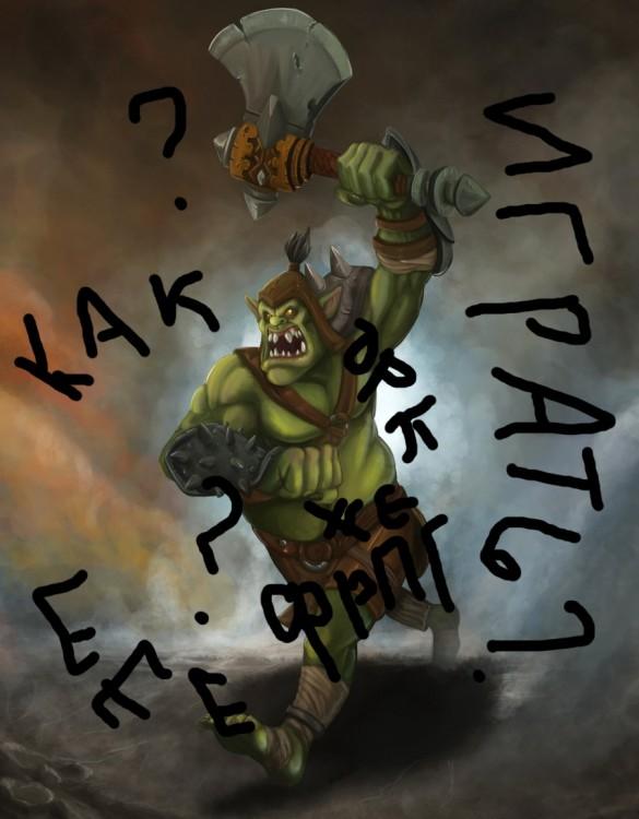 orcs_must_die___orc_warrior_fan_art_by_gamerlherme-d5q8q4d.thumb.jpg.29dbbf1f3b000b1b37e929eeeb0e9c40.jpg