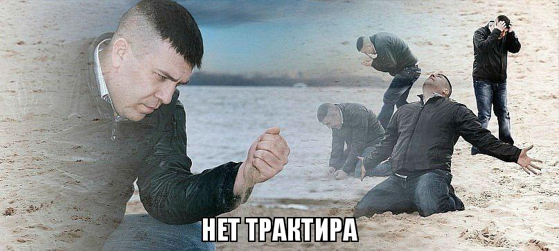 memchik.ru_muzhik_s_peskom_1601658005.jpg.b3597cce918830066ee42d13d3649779.jpg